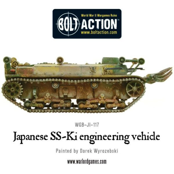 WGB-JI-117 Japanese SS-KI Engineering Vehicle f