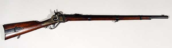 Sharps rifle