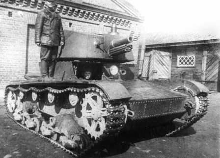 T-26_tank_with_A-43_turret
