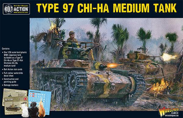 402016002-Type-97-Chi-Ha-medium-tank-02-box-front