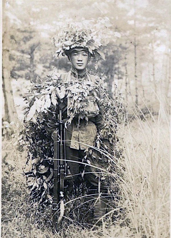 Japanese soldier in a ghillie suit