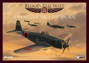 Blood Red Skies Shiden Kai Art