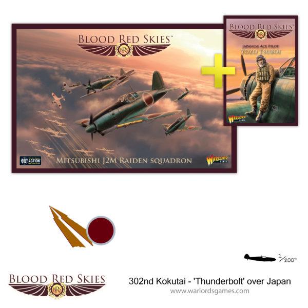 302nd Kokutai - 'Thunderbolt' over Japan - Mitsubishi J2M 'Raiden' squadron + Ace