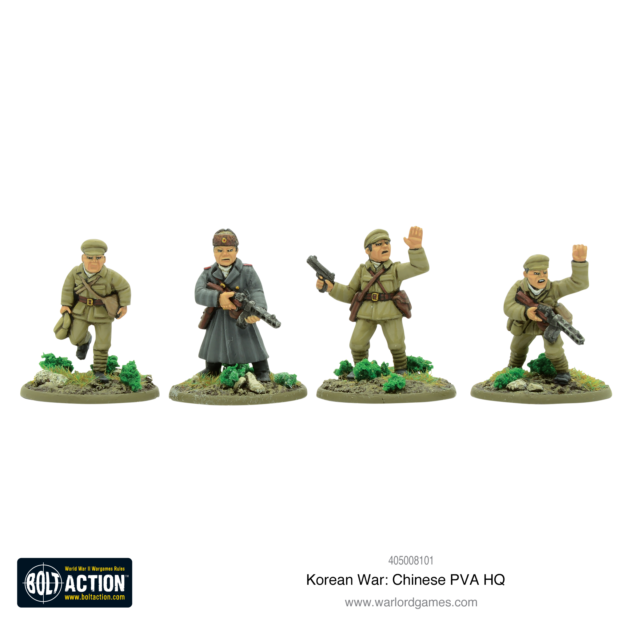 Korean War: Chinese PVA HQ
