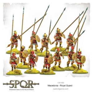 Macedonia Royal Guard