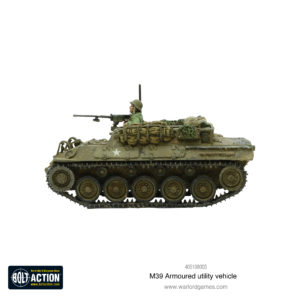 M39 Armoured Utility Vehicle Side View