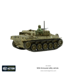 M39 Armoured Utility Vehicle Rear 3/4