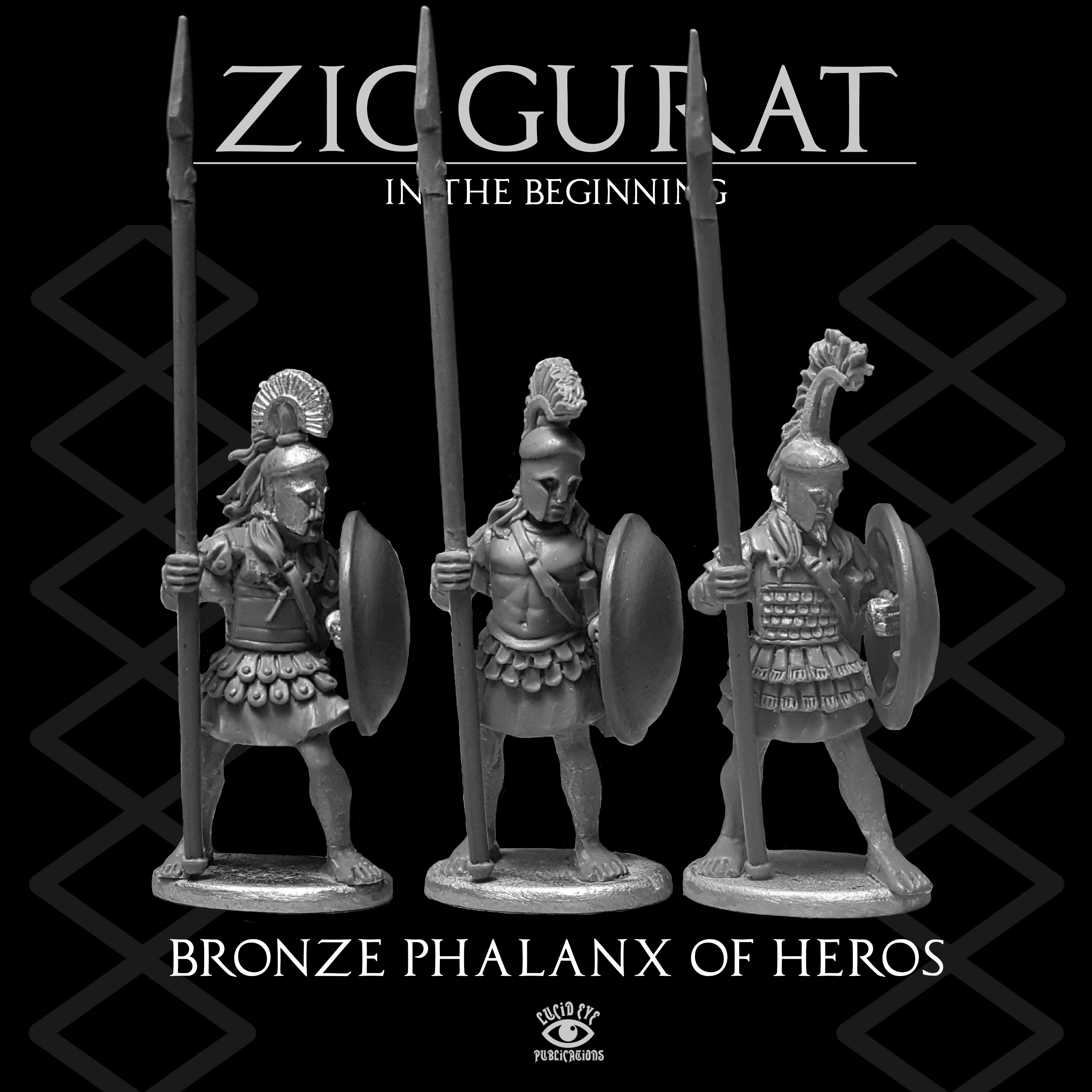 Bronze Phalanx of Heros