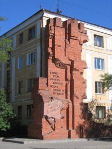 Pavlov's House Memorial